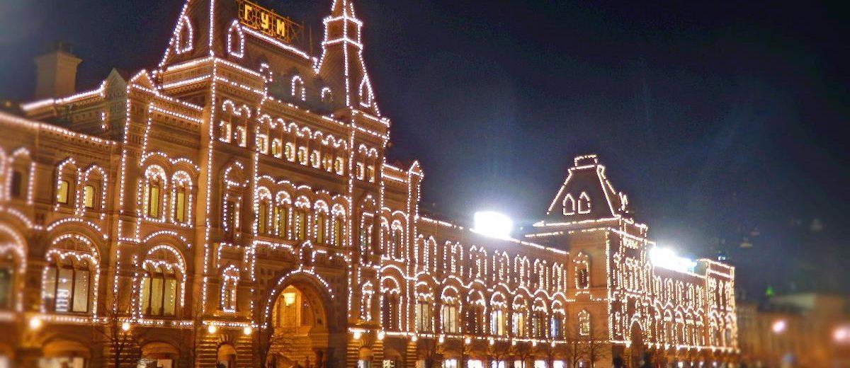 Principais Pontos Turísticos de Moscou