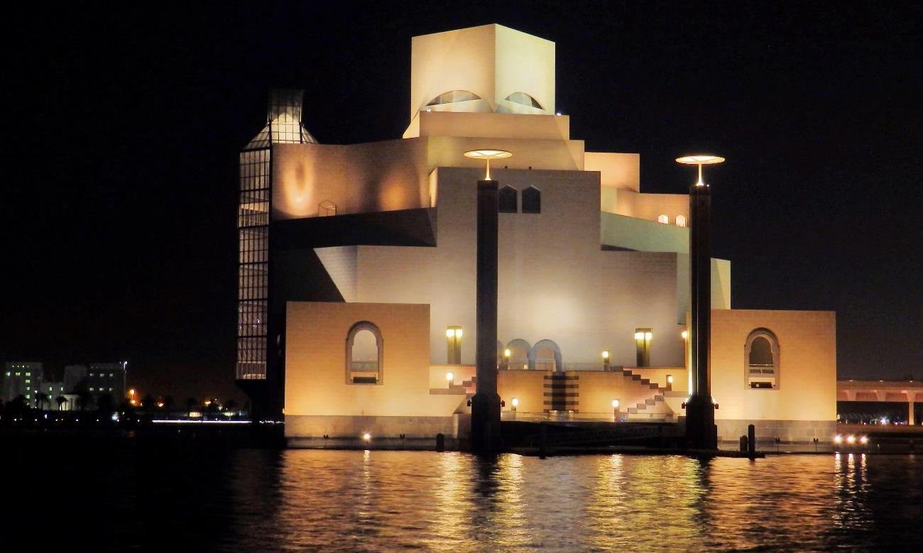 Visiting the Museum of Islamic Art Doha, Qatar