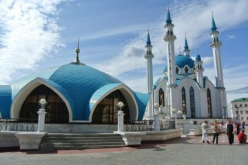Russia World Cup Host Cities Kazan